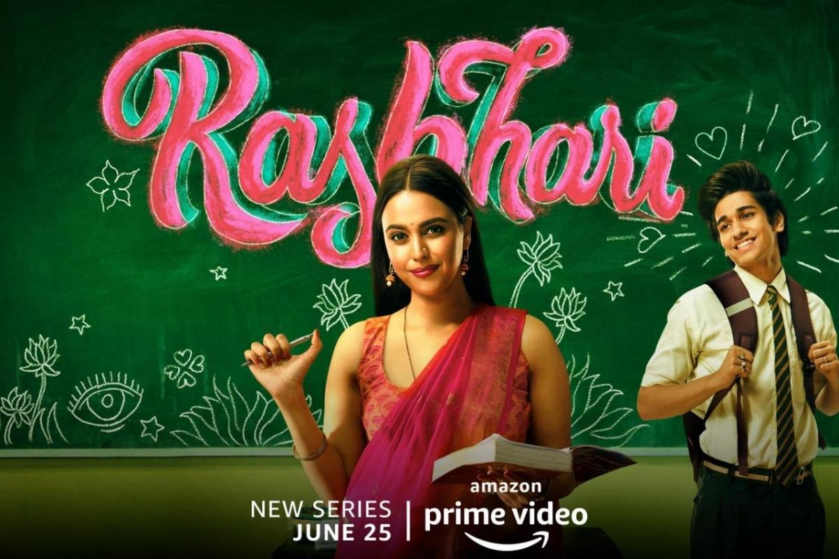 Swara Bhasker and Ayushmaan Saxena in Rasbhari