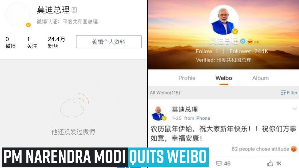 PM Narendra Modi quits Chinese social media platform Weibo, deletes account