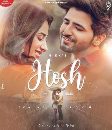 Hosh Plakat Mahira