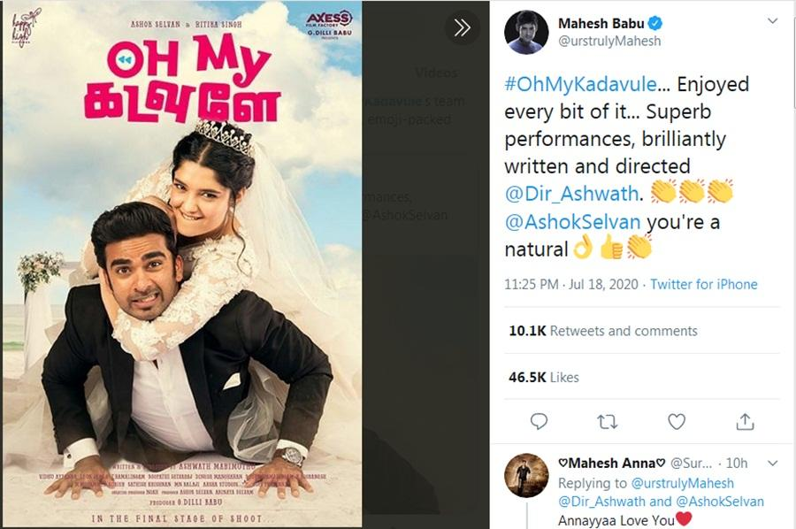 Mahesh Babu review of Oh My Kadavule