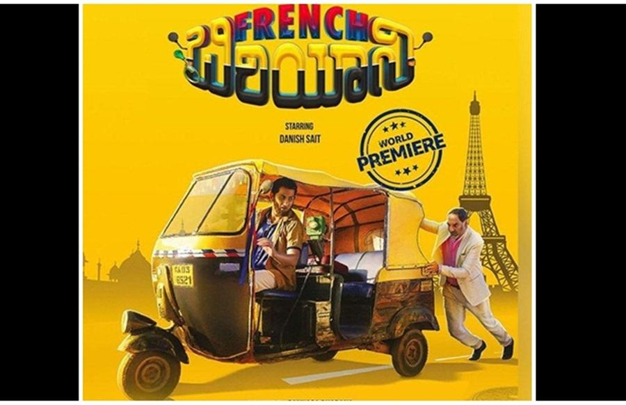 How Pannaga Bharana got phenomenal acting from Sal Yusuf and Danish Sait in French Biriyani