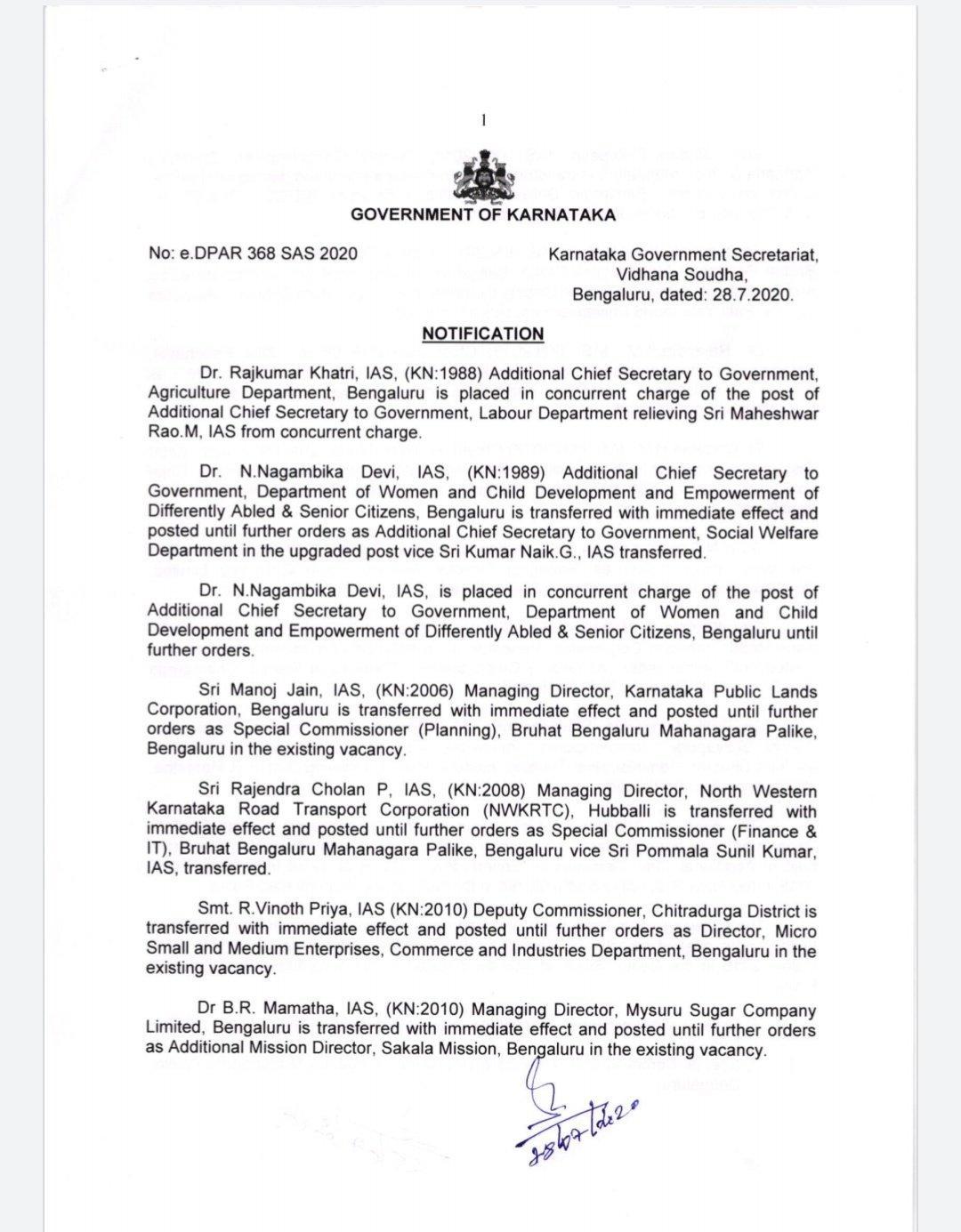 Karnataka bürokratische Umbildung