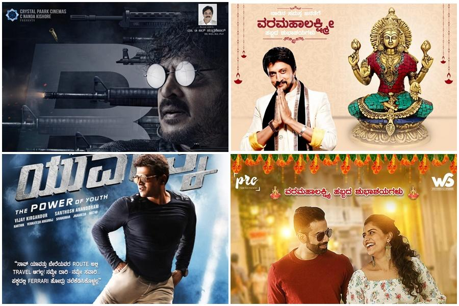 Varamahalakshmi 2020: From Sudeep to Puneeth Rajkumar, Sandalwood celebs wish fans