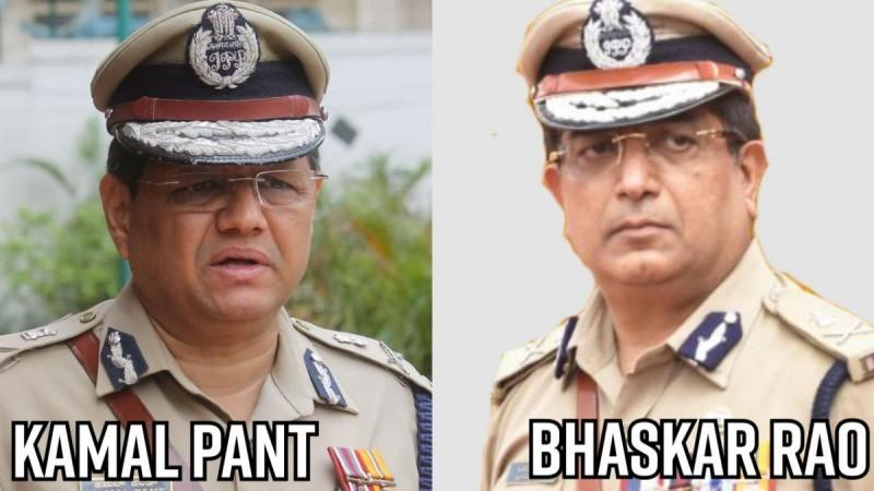 Kamal Pant, Bhaskar Rao