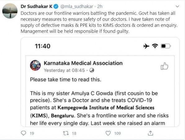 Dr. Sudhakar twittert