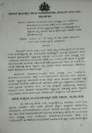 Kalaburagi Section 144 bestellen