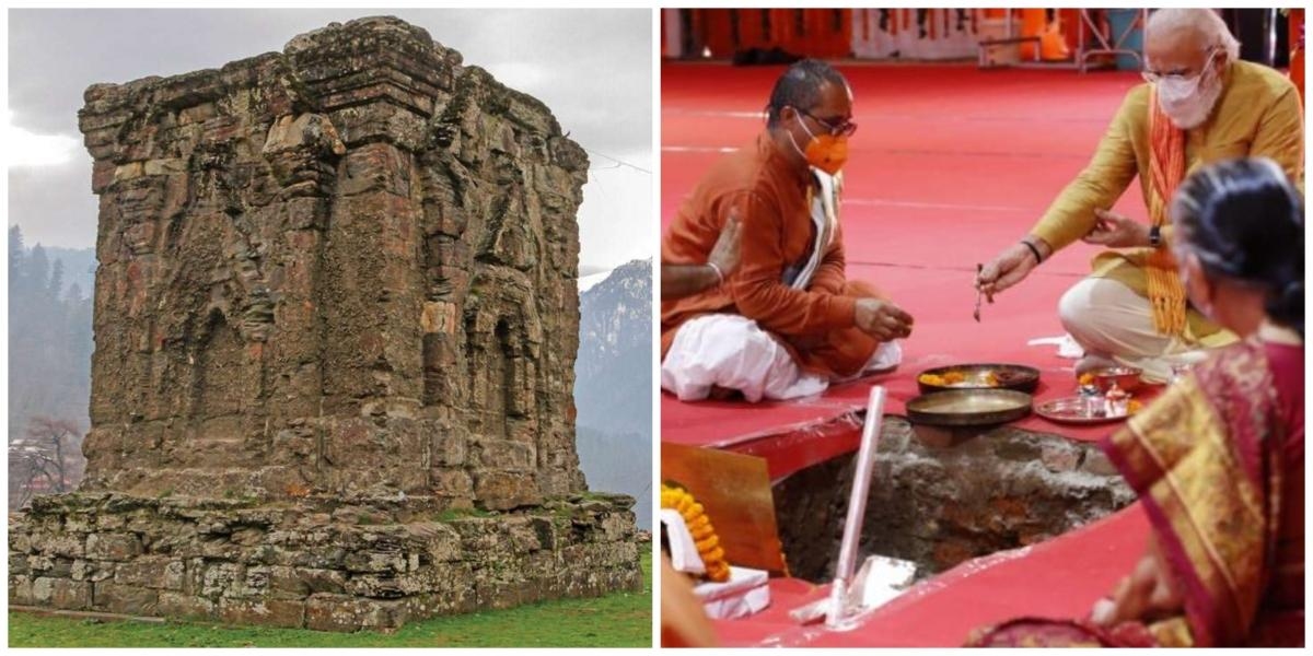Sacred soil from Sharada Peeth in PoK arrived for Ayodhya Ram Mandir