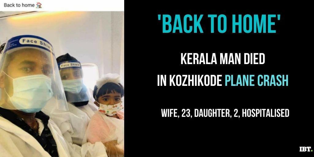 Das letzte Selfie: Kerala Mann stirbt bei tödlichem Flugzeugabsturz, Frau, Tochter ins Krankenhaus eingeliefert