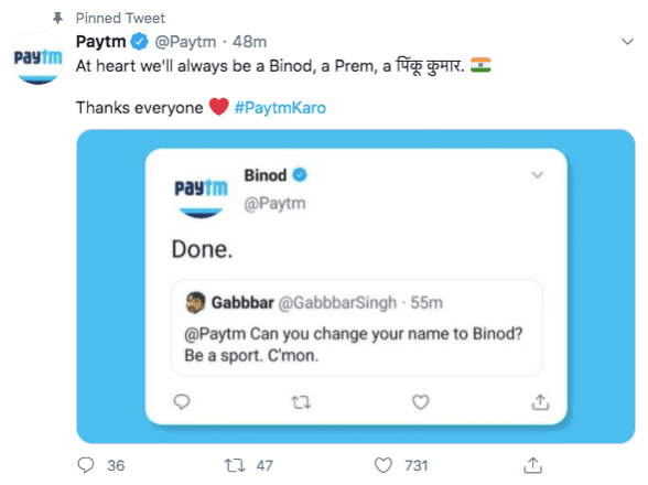 Paytm verabschiedet sich von Binod