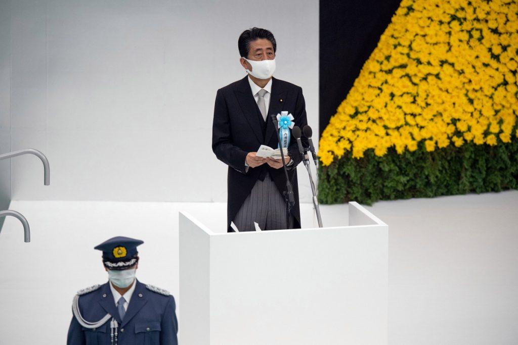 Japan feiert den 75. Jahrestag der Kapitulation im Zweiten Weltkrieg